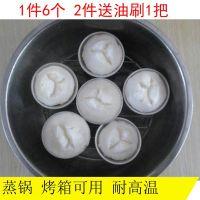 烘培模具 铝合金圆形模 米发糕模具6个 家用蒸锅烤箱用 蛋糕模