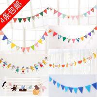 韩国创意派对小彩旗波点爱心三角纸挂旗生日节日聚会拍摄装饰道具