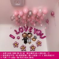 BRS气球商场场景装饰布置过生日圆形气球婚礼布置品结婚婚庆