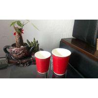 专业定做12盎司一次性纸杯  咖啡杯螺纹杯 奶茶杯 瓦楞杯