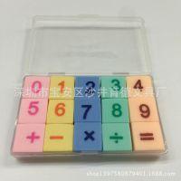 供应卡通数字橡皮擦15个盒装 小怪才E-6822数字橡皮 盒装4B橡皮