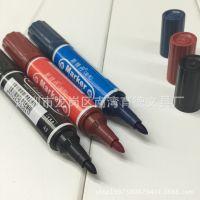 斯特丹150油性记号笔粗 A8双头油性记号笔黑色油性大头笔 记号笔