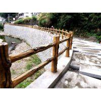 亿豪混凝土仿木护栏 围栏 仿木栏杆园林景观施工工艺