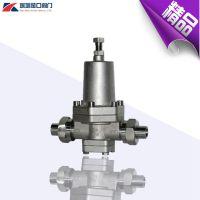 DY22F-25P超低温减压阀 焊接式液氧液氮低温减压阀