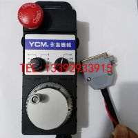 台湾FUTURE远瞻YCM永进加工中心手轮IHDW-BLACS-IM-D25电子手轮
