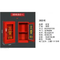 专业生产商场专用消防柜,消防站备柜,欢迎采购