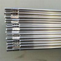 船王6.0铝镁焊条铝焊条