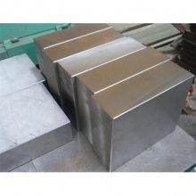 优选美国进口S7板料工具钢耐磨耐冲压模具制品圆棒6mm-500mm批发零售