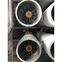 哈尔滨乐普r8040b450s反渗透玻璃钢膜壳