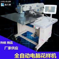 广州市3520电脑花样机 大豪语音功能系统高效电脑缝纫机