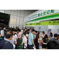 广州大健康展艾灸养生产品展 中医理疗展