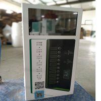 杭州超翔10路电瓶车充电站刷卡扫码电动车充电桩多少钱