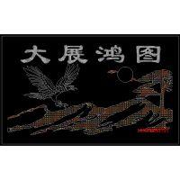 南宁山水图艺术冲孔铝单板背景墙厂家免费设计