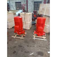 消防泵型号XBD7.0/50-150L