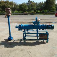 宇悦新款猪粪干湿分离脱水机 /固液猪粪便脱水机养殖专用