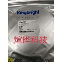 KPA-2106CGCK APA2106CGCK kingbright 今台LED 发光二极管