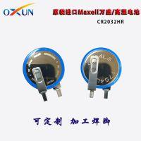 现货原装进口CR2032HR高温电池 汽车胎压监测器TPMS专用电池
