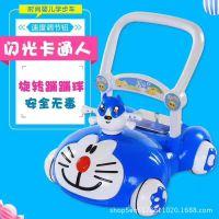 宝宝助步车儿童手推车学步车可坐四轮音乐滑行车小孩学步玩具车