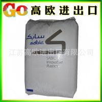 PPO/沙伯基础(原GE)/SE1GFN2 加纤20% 阻燃级 防火 增强ppo塑料