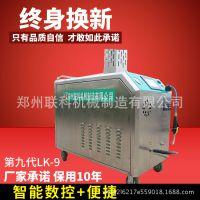 高压蒸汽洗车机 高压蒸汽洗车机价格 高压蒸汽流动洗车设备