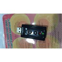 厂家生产批发 usb声卡 k歌声卡7.1独立声卡 us7.1声卡电脑配件