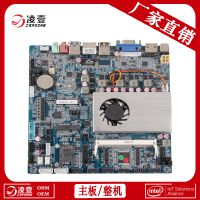 笔记本电脑主板定制 intel嵌入式主板 DDR3 DDR4 4G/WIFI 控制板生产厂家
