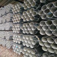 现货供应 华岐Q235B材质镀锌管 4分-12寸规格齐全 欢迎来电洽谈合作