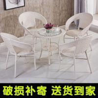 洽谈桌套件桌椅滕椅藤椅接待区藤条凉台组合椅子茶几特价圆桌桌子