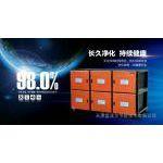 天津低排油烟净化器(环保指定产品)