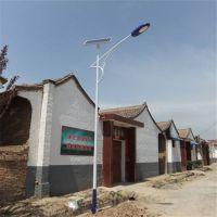 承运厂家批发BY-101辽宁新农村太阳能路灯5米6米7米30W一体化室外照明景观灯路灯