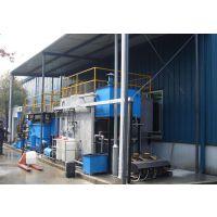 淮安屠宰场废水处理,医疗一体化污水废水处理设备,帮你轻松达标
