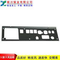 新川厂家直供xcbj08092702镀锌板机箱钣金加工定制