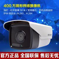 海康威视400万网络高清监控摄像头红外网络摄像机DS-2CD3T45D-I5