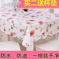 正方形软PVC塑料桌布防水防油餐桌吃饭桌四方形桌垫家用玻璃透明
