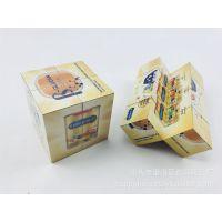 7CM带磁奶粉赠品广告魔方Enfagrow折合魔方 美赞臣 变形玩具魔方