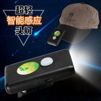 垂钓用品 感应头灯渔夫之宝筏钓LED夹帽檐灯USB充电钓鱼夜钓灯