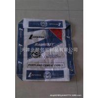 陕西省(省会西安50KG水泥方底阀口袋平底袋史太林格方底袋