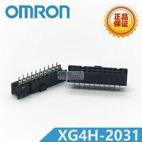 XG4H-2031 板对板连接器 欧姆龙/OMRON原装正品 千洲