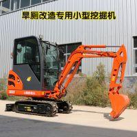 浙江杭州城市绿化挖沟小挖机 农用微型挖掘机多种型号供你选择