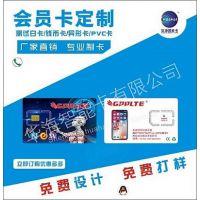 深圳工厂大量供应苹果手机激活卡 IPHONE激活卡