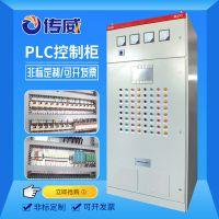 工博汇自行研发远程低压电气控制柜 触摸屏变频柜 石灰窑自动化控制系统