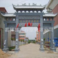 石雕牌坊牌楼生产厂家 寺院庙宇石寨门牌坊