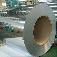 东莞厂家供应304不锈钢带 超薄 厚度0.01mm