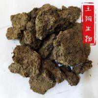 河南干牛粪厂家|新郑发酵牛粪有机肥中牟哪里有卖|种植西瓜专用效果显著