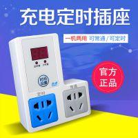 拓迪TDL-2512定时插座 电子式定时器开关插座倒计时 电动车手机充电计时器