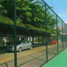 中山浸塑护栏网价格/江门铁丝网图片/清远篮球场围栏