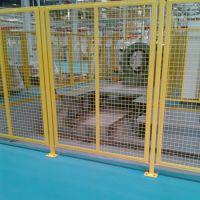 黄色带框仓库隔离护栏 护栏网 绿色车间 仓库隔离网