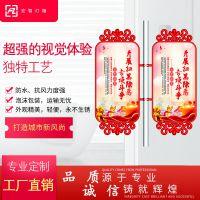 湖南厂家定制党建LED发光中国结路灯杆灯箱