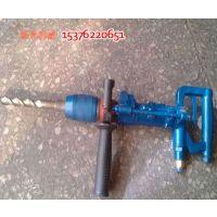 QCZ-1气动冲击钻价格,QCZ气动电锤