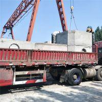 北京中达建材厂家直销水泥混凝土化粪池/成品化粪池